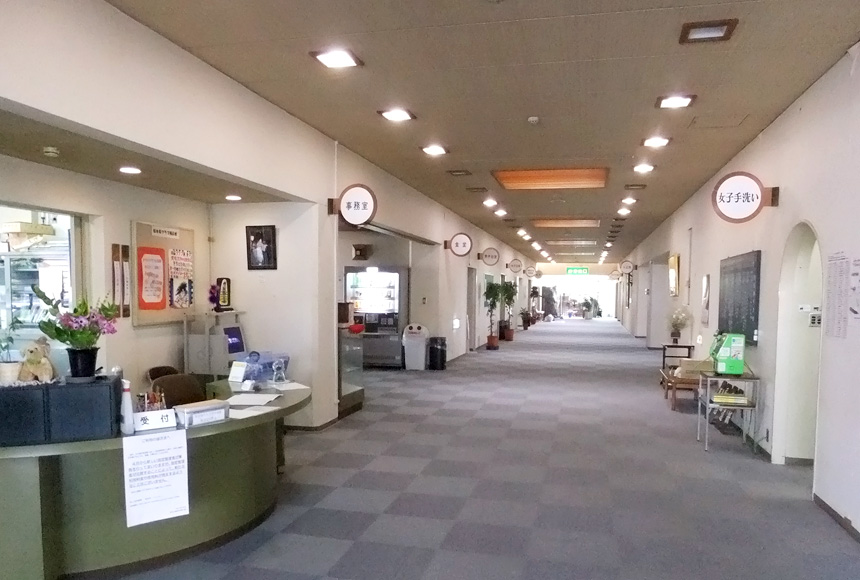 老人福祉センター松水苑