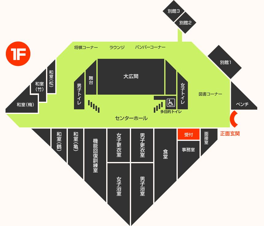 老人福祉センター松水苑 1F